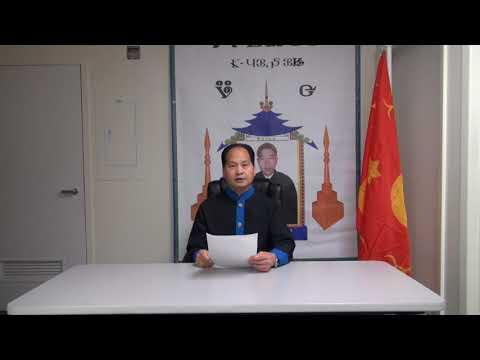 Tus txiaj ntsim ntawm  lub npe hu ua Hmoob  {toom 1} (видео)