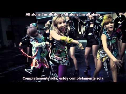 2NE1 – Ugly [Sub Español + Hangul + Romanización]