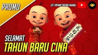 Upin Ipin - Chinese New Year Promo