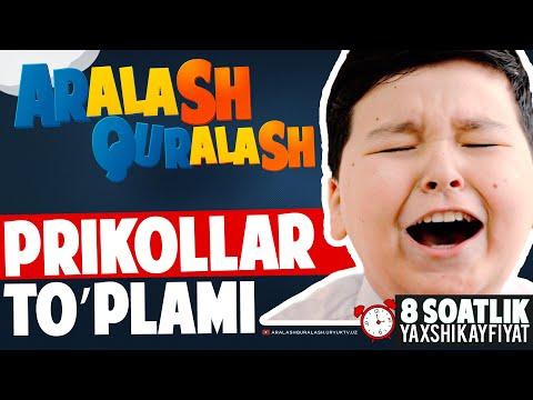 Aralash Quralash Prikollar To'plami / 2021