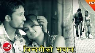 Jindagi Ko Sawal By Swoorup Raj Acharya