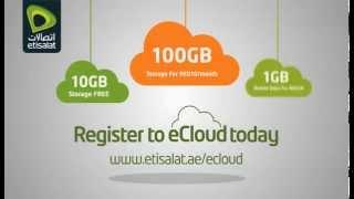 Etisalat eCloud Service