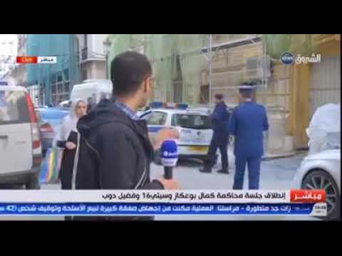 شاهد.. انطلاق محاكمة كمال بوعكاز، رضا سيتي 16 وفضيل دوب
