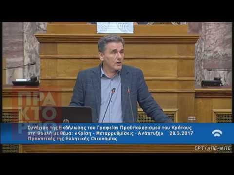Ευ. Τσακαλώτος: Η β' αξιολόγηση θα κλείσει σύντομα και θα αρχίσει η συζήτηση για το χρέος