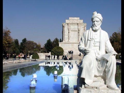 Shahnameh of Ferdowsi
