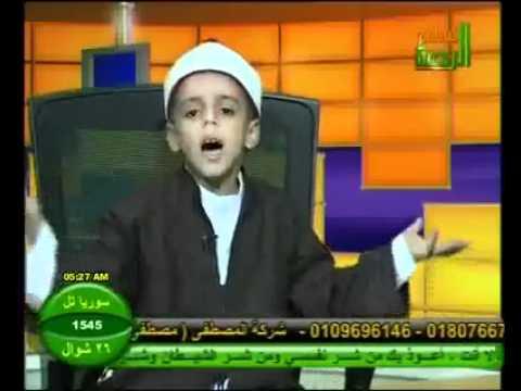 كلمات إلى كل من يتهاون في الصلاة من شبل صغير