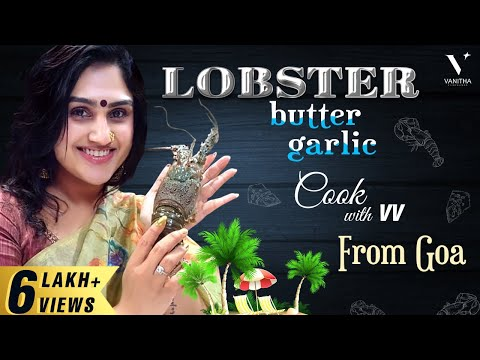 Lobster Butter Garlic 🦞🧈🧄🍋 | Cook with VV @Marriott Hotels  | From the Beaches of Goa | Goa Trip