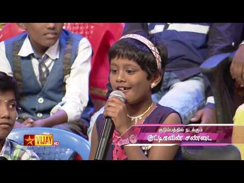Neeya-Naana--7th-August-2016-Promo-2