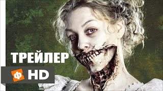 Nonton                                                              Pride And Prejudice And Zombies  2016                                  Film Subtitle Indonesia Streaming Movie Download