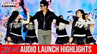 Devadas Audio Launch Highlights || Nagarjuna, Nani, Rashmika, Aakanksha Singh
