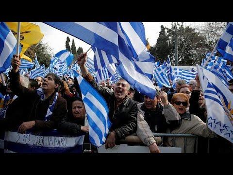 Συλλαλητήριο στην Αθήνα για τη Μακεδονία