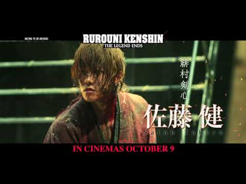 RUROUNI KENSHIN: THE LEGEND ENDS Main Trailer - In Cinemas 9 October