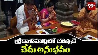 శ్రీకాళహస్తిలో మంత్రి బొత్సకు చేదు అనుభవం Bitter Experience to YSRCP Botsa Satyanarayana