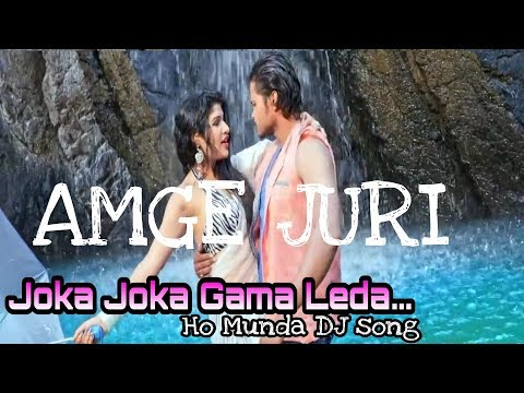 Video New Ho Munda DJ song 2018 Joka Joka gama ledaAMGE JURI download in MP3, 3GP, MP4, WEBM, AVI, FLV January 2017