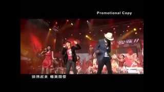 《旗開得勝》MV新版 -- 張靚穎、張學友、K'NAAN (2010世界杯可口可樂主題曲)