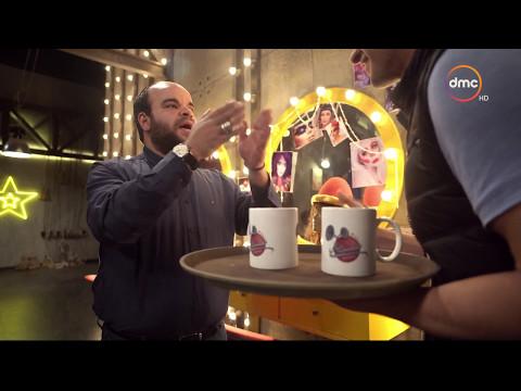 """محمد عبد الرحمن يصل """"تع اشرب شاي""""..ويكاد يفقد أعصابه"""
