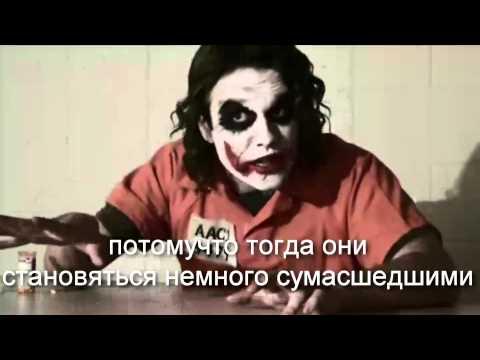 Блоги Джокера 2 серия - DomaVideo.Ru