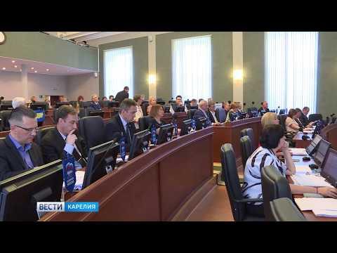 Заседание ЗС. Анонс на 20.09.18