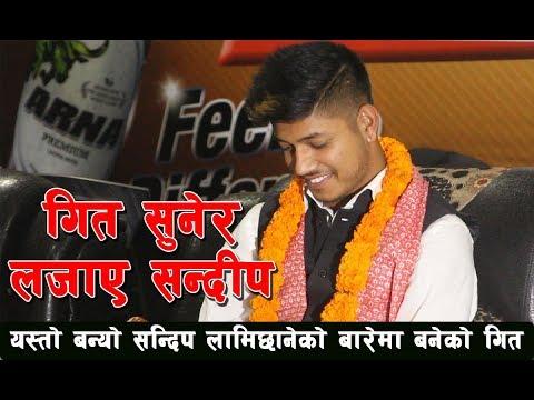 """(NEW NEPALI SONG  """"Sandeep Lamichhane"""" l आफ्नै बारेमा बनेको गित सुनेर लजाए सन्दीप लामिछाने - Duration: 10 minutes.)"""