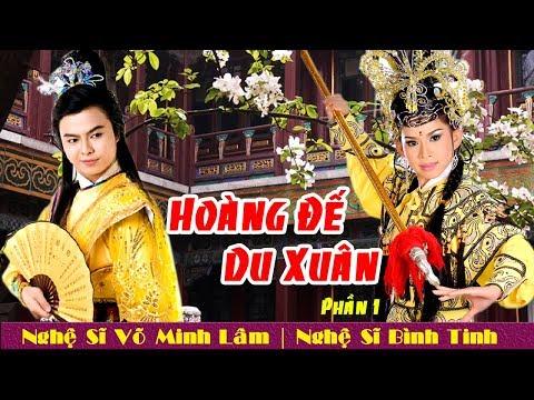 Cải lương | HOÀNG ĐẾ DU XUÂN phần 1 | Võ Minh Lâm & Bình Tinh | Miếu Bà Tây A - Thời lượng: 1 giờ, 41 phút.