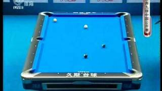 2009 World Pool 9-Ball China Open Yang(楊清順) V Manalo 9/9.