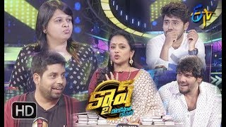 Video Cash | 7th April 2018    | Full Episode | ETV Telugu MP3, 3GP, MP4, WEBM, AVI, FLV Juli 2018