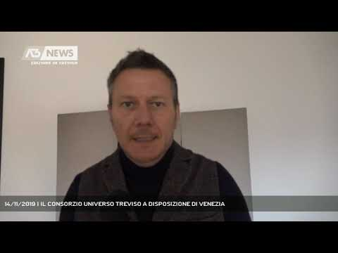14/11/2019 | IL CONSORZIO UNIVERSO TREVISO A DISPOSIZIONE DI VENEZIA