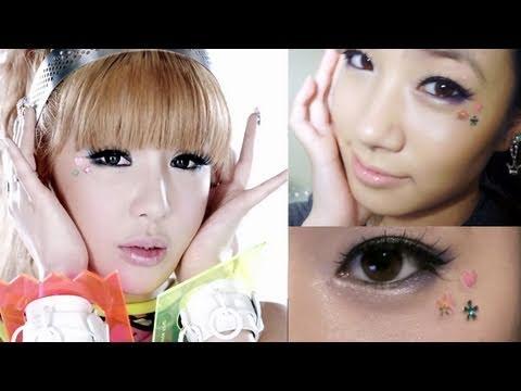 "Watch '2NE1の""I AM THE BEST""パク・ボム風メイク講座'"
