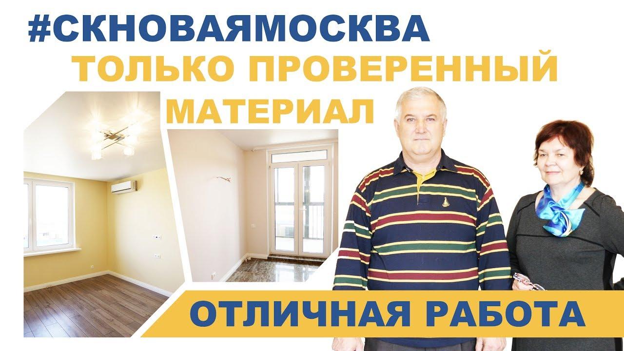 Видеоотзыв Отзыв о ремонте однокомнатной квартиры от Николая и Людмилы