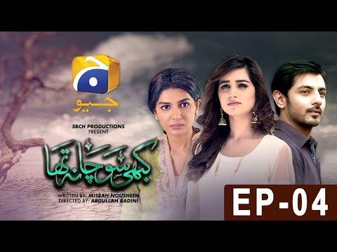 Kabhi Socha Na Tha Episode 4