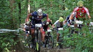 Swiss Bike Cup 2017 /Swiss XC Mountainbike Series am «Bikefestival Basel» 1. Joel Roth 2. Alexandre Balmer 3. Mathis Azzaro...