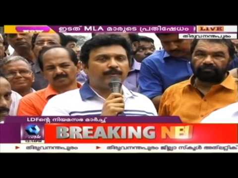 KB Ganesh Kumar Speaks At Opposition Protest Against K Babu 30 November 2015 03 04 PM