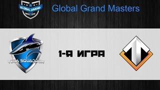 Vega vs Escape, game 1