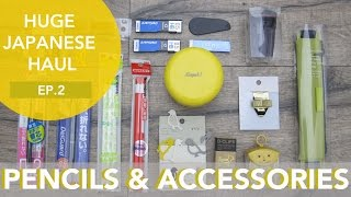 """Hello again and Happy New Year!So here's the second episode of this massive japanese stationery haul series. This episode is related to all the 'tool-ish' type of stationery so.. pencils, erasers, pencil extenders, scissors.. those sort of things. It's the stuff we can potentially use on a daily basisFor your reference I've jotted down below the times which these items are featured in the video. Everything shown in these series are a gift from Japan  (special thanks to the bf), they were bought from Tokyu Hands, Ito-ya, Kinokuniya Bookstore, Daiso and the Mori Art Museum.Episode 1 Sticky Notes & More - https://youtu.be/t7x5CrlfxroEpisode 3 Stickers & Stamps - https://youtu.be/F1U5wDg66VIEpisode 4 & 5 Misc & Magazines - https://youtu.be/ZEkfuUGuNNsAlso for more stationery - My 'Stationery Lover's' Playlist: https://www.youtube.com/watch?v=J295Ojl6RWc&list=PLMBf80EQgSo2CFlPTLqo5BOLRJ7xiRPYOBlog post: http://www.spottedjournal.com/2017/01/japanese-gift-stationery-haul-ep-2.html0:19 Mi Prenda (My Garment) Giant Gold Paper Clips – Unknown 5cm long, 20 pcs in a box0:31 Bird shaped Paper Index Clips -Midori3 Assorted Colours Mustard (Grey & White), 18pcs in a pack0:54 Chihuhua D-Clips - MidoriGold, 12 pcs in a box1:10 Double Gold Pen Holder – Mark's Inc1:19 Brassy Gold Metallic Clip Ruler – HighTide10 mm/cm markings only1:29 Safety Magic Cutter – Unknown1:51 Esaine Travelers Pen Case with the band – Color ChartB5, size 40 x 190mm, Green (AE18) 2:16 Nano Dia 2B Pencil – Uni Mitsubishi3 pcs in a pack2:38 RED Pencil – Uni Mitsubishi2 pcs in a pack3:03 Tsunago Pencil Extender– NJK3:36 Ain Sala Hi-Polymer Plastic Eraser – Pentel3:49 Mini Vacuum Cleaner """"Suzy"""" – SonicBattery operated - Require 2x AA batterieshttp://www.bonanzamarket.co.uk/listings/Battery-operated-tabletop-vacuum-cleaner-Suzy-Ivory-LV-1845-I-Sonic/422859248?goog_pla=1&gpid=68416460221&keyword=&goog_pla=1&pos=1o6&ad_type=pla&gclid=Cj0KEQiAwMLDBRDCh_r9sMvQ_88BEiQA6zuAQyRa9Ks3RdgZ_da_IzlsF9JpedTtQWWyr92YTFFaSnsaAiR"""