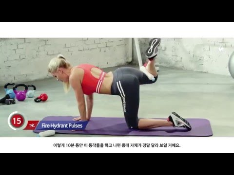 레베카루이즈x르꼬끄 엉덩이운동
