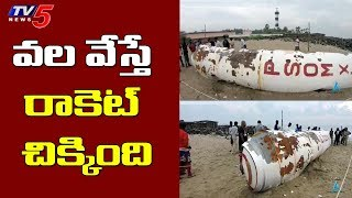Puducherry: Fishermen Fish Out Used PSLV Rocket Fuel Tank, ISRO Makes Recovery