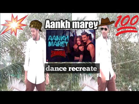 Aakh Marey Dance Create By Sajedul Irfan Directed By Jubayer Hossain Ft. ANIK