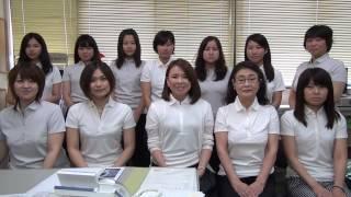 有限会社和光商事(神戸営業所)