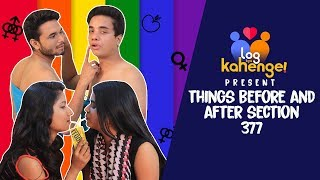 Video THINGS BEFORE AND AFTER LGBTQ SECTION 377 | LOG KYA KAHENGE | MP3, 3GP, MP4, WEBM, AVI, FLV Oktober 2018