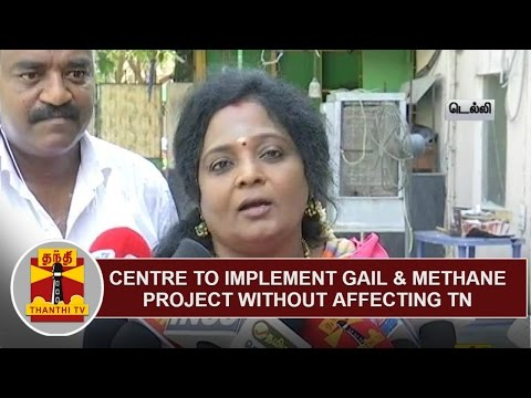 Centre-to-Implement-Gail-Methane-Project-without-affecting-TN-People--Tamilisai-Soundararajan