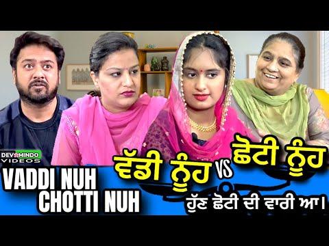 Vaddi Nuh - Chotti Nuh | Mr Mrs Devgan | Harminder Mindo | Chachi Charanjit | Jasleen | Short Movie