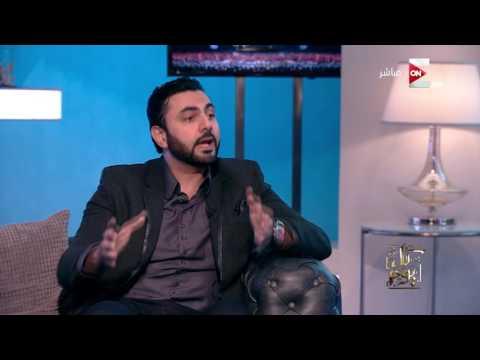 شاهد- محمد كريم: أنا مش مغرور