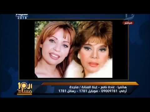 ماجدة بعد غيابها عن الاحتفاء بجميلة بو حريد: لم توجه لي الدعوة لمهرجان باسمها