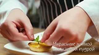 Тарталетки с лимонным кремом и кукурузой
