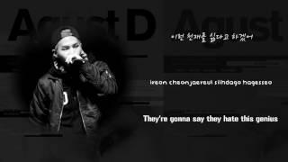 Video BTS Suga (AGUST D) - 치리사일사팔 724148 [Lyrics Han|Rom|Eng] MP3, 3GP, MP4, WEBM, AVI, FLV Maret 2018