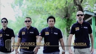 Mahesa - Ojo Nguber Welase (Official Music Video)