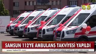 SAMSUN 112 EKİPLERİNİN AMBULANS SAYISI 73'E YÜKSELDİ