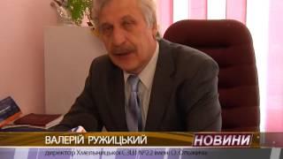 Благодійний фонд Сергія Лабазюка