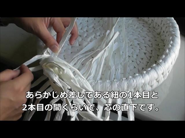 ハンドメイドで猫ちぐら③ 入り口の組み編み