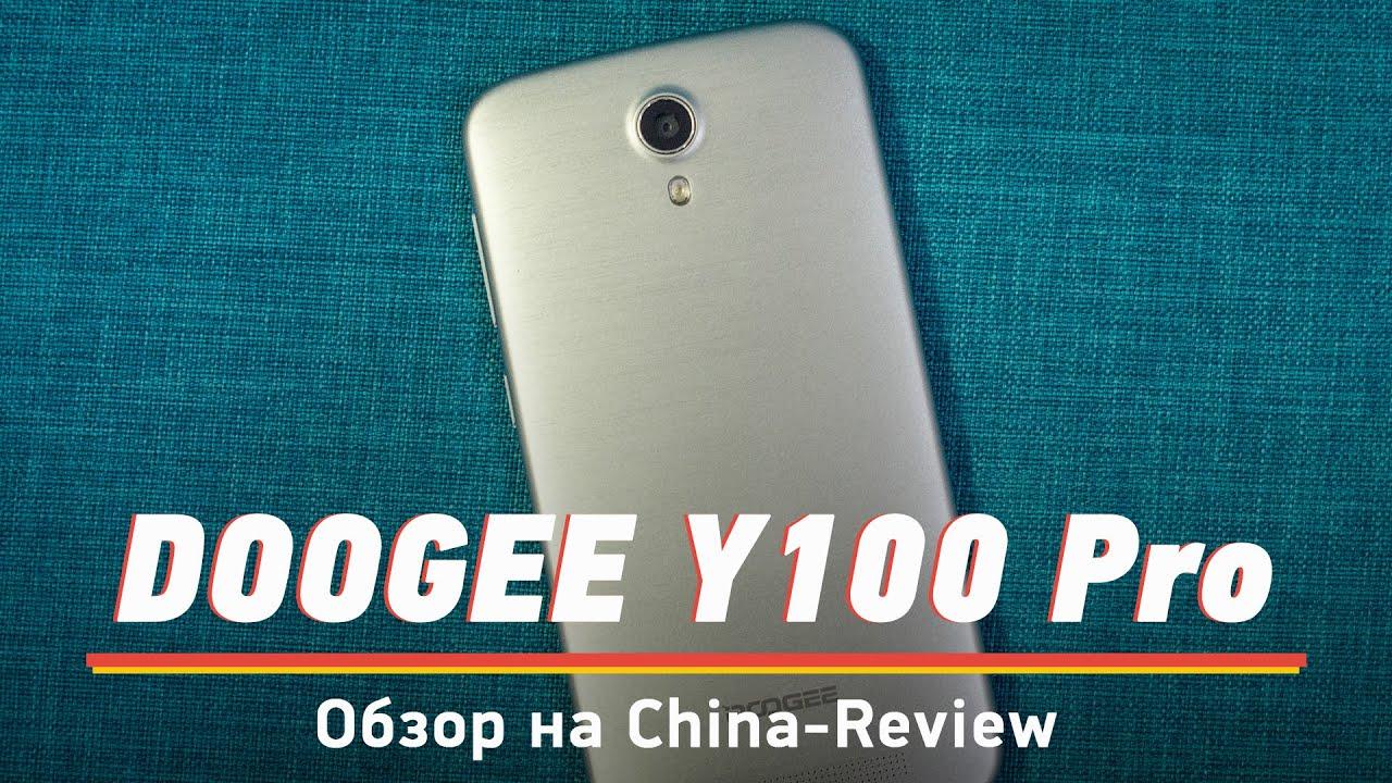 Обзор. Смотреть онлайн: Обзор смартфона Doogee Valencia 2 Y100 Pro (Review) | China-Review